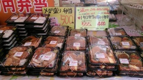 亀戸キッチンDIVE1キロ弁当と200円弁当等陳列
