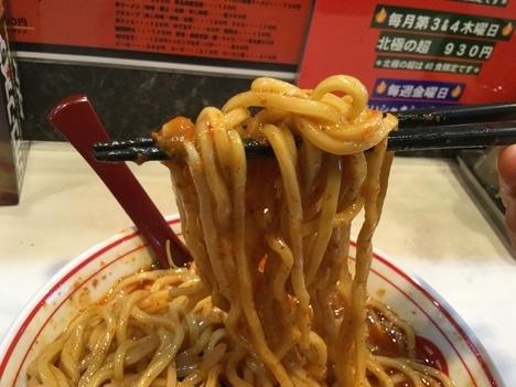 蒙古タンメン中本亀戸店北極の火山麺リフト
