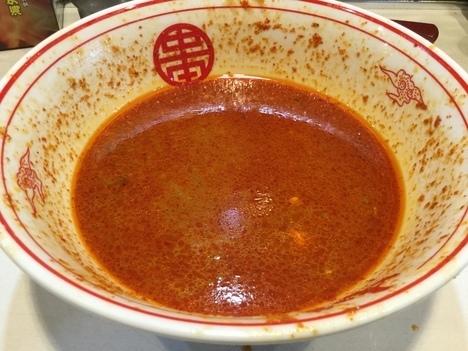 蒙古タンメン中本亀戸店北極の火山固形完食残スープ