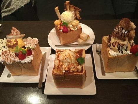 カラオケパセラ上野御徒町店名物デカ盛りハニートースト4つ分