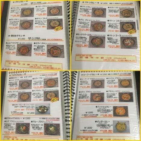 館林チャンドラバティ食べ放題ディナー各種カレーラインナップ
