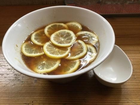 りんすず食堂レモンラーメン取り皿
