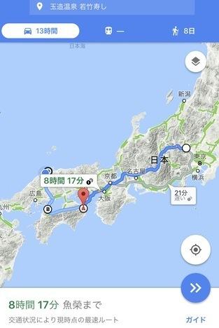 鳥取県山芳亭絶品大盛り海鮮丼