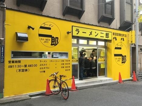 ラーメン二郎大ラーメン全店巡り歌舞伎町店