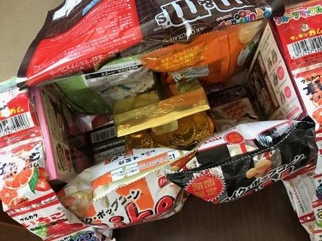 ドンキホーテ手作りお菓子リュックオフ会プレゼント