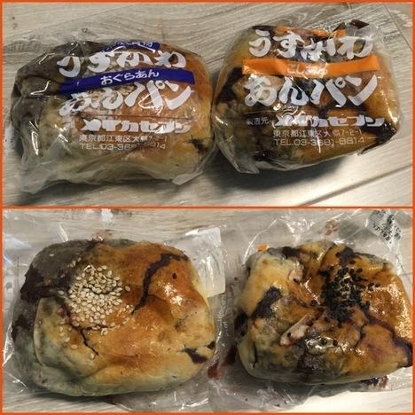 メイカセブン超うす皮あんぱんと77%ぶどうパン