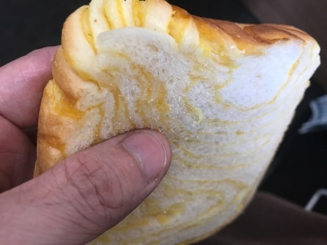 石鎚山SA下りお土産スイーツみかんパン