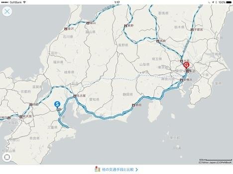 亀山〜伊勢市〜東京18切符食べ歩き旅復路路線図