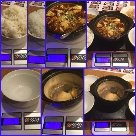 本庄満腹食堂麻婆豆腐定食計量