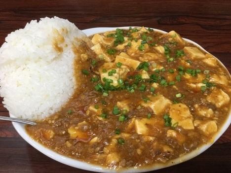 島ちゃん食堂デカ盛り麻婆豆腐丼