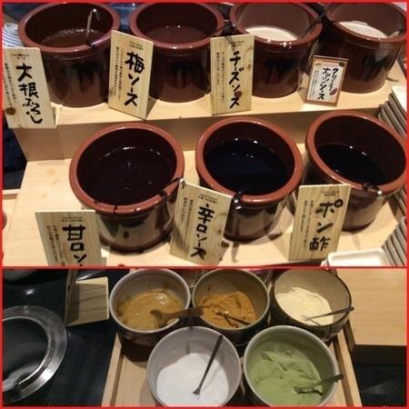 串家物語各種ソースと塩