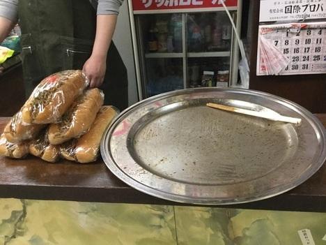 八幡まんぷく処たぬきジャンボ焼きそば完食とお土産焼きそばパン