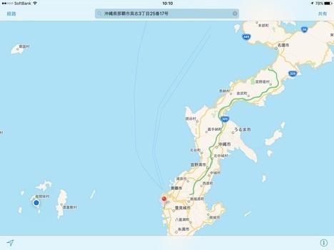 慶良間諸島阿嘉島地図