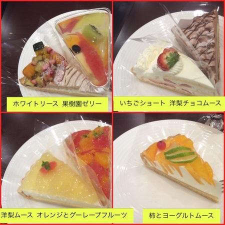 ルベルジェ富士見ららぽーとフルーツタルト