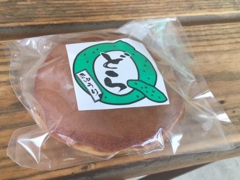 スイーツ飯島製菓舗 ドラQ包装ビジュアル