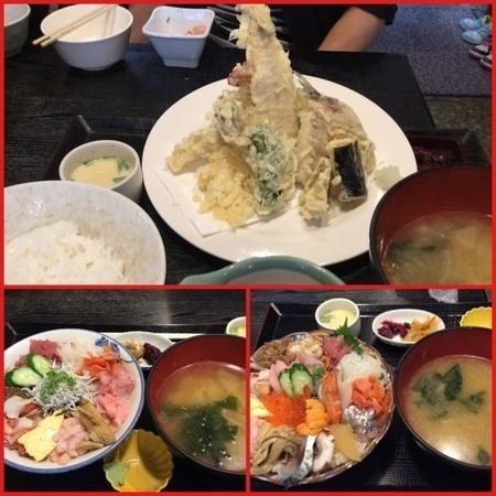 御殿場魚啓定食