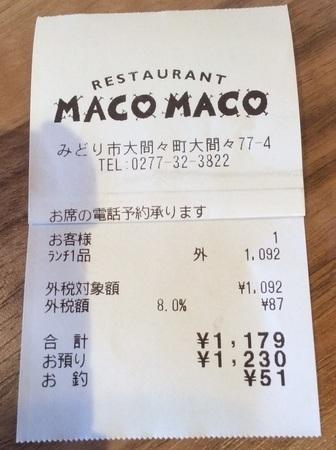 ランチ桐生マコマコ食べ放題レシート