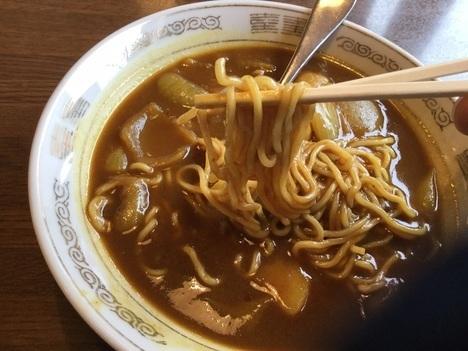 三条正広食堂カレーラーメン麺リフト