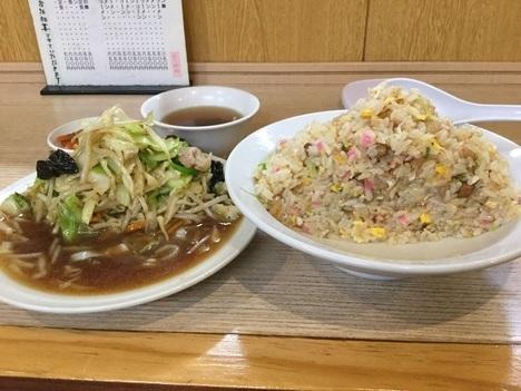 東松山西華野菜炒めとチャーハン大盛り断面