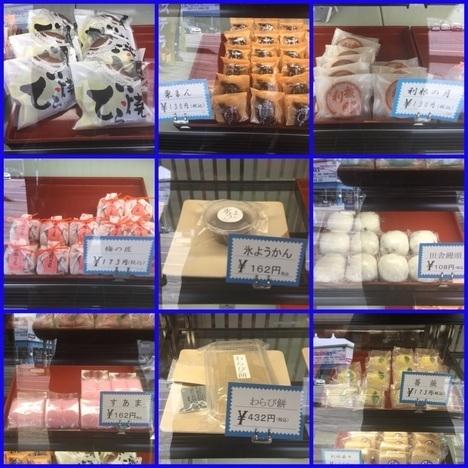 スイーツ飯島製菓舗 各種商品