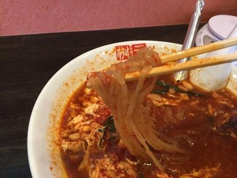 枡元辛麺スーパー激辛麺リフト