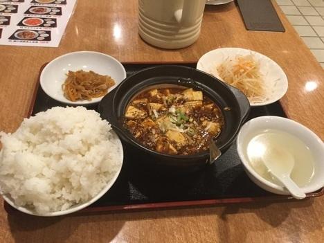 本庄満腹食堂麻婆豆腐定食ごはん大盛りおかわり自由