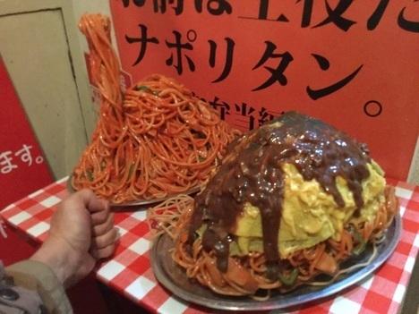 スパゲティのパンチョ大宮店星人のサンプル