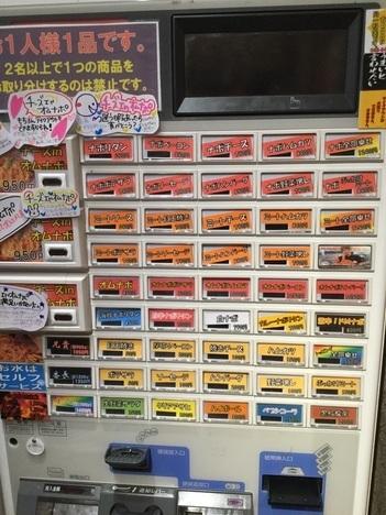 スパゲティのパンチョ大宮店券売機メニュー
