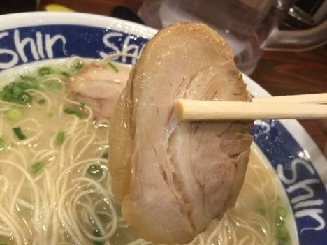 福岡sin-sinラーメンとんこつラーメンチャーシューリフト