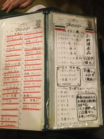 上板橋デカ盛り居酒屋花門オフ会メニュー