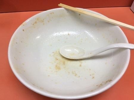 高崎獅子王がじ麺