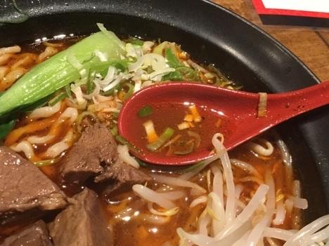 長浜百味四川旨辛牛肉麺スープ