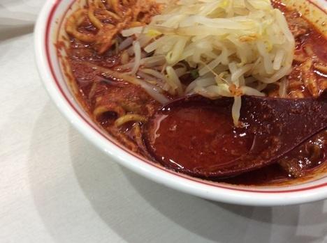 蒙古タンメン中本板橋本店北極スープ