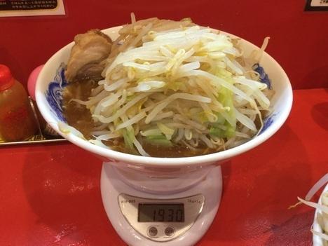 ドンキタモト野菜トリプル別盛丼