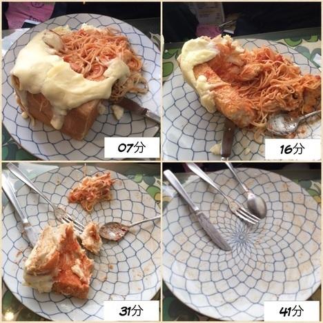 前橋パンプキンデカ盛り大食いオフ会イタリアントマト経過