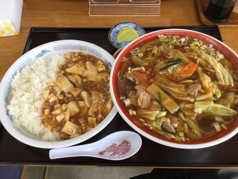 酒田悟空ラーメン欲張りマーボー飯セット