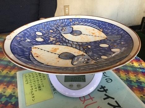 前橋デカ盛り聖地パンプキンイタトマ完食