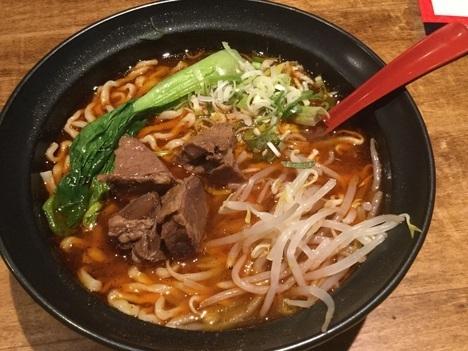 長浜百味四川旨辛牛肉麺